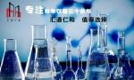 化学学科中常见的化学仪器的分类、用途、使用方法和注意事项